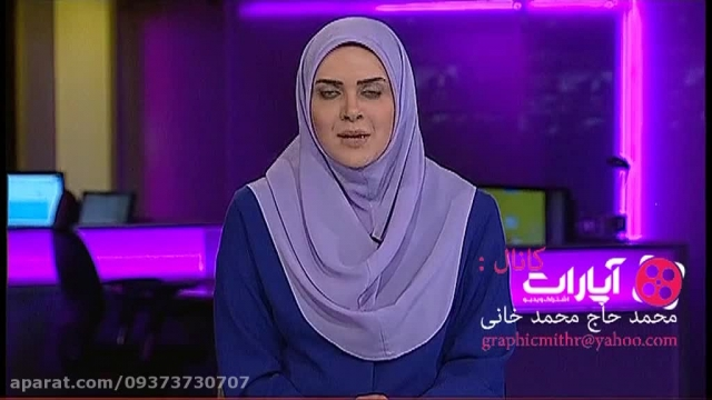 افزایش 228% درصدی کشفیات پلیس شرق استان تهران
