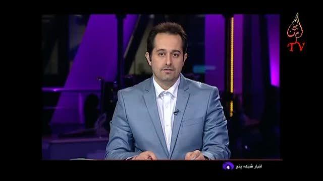 آخرین اخبار از عملیات ارتش سوریه