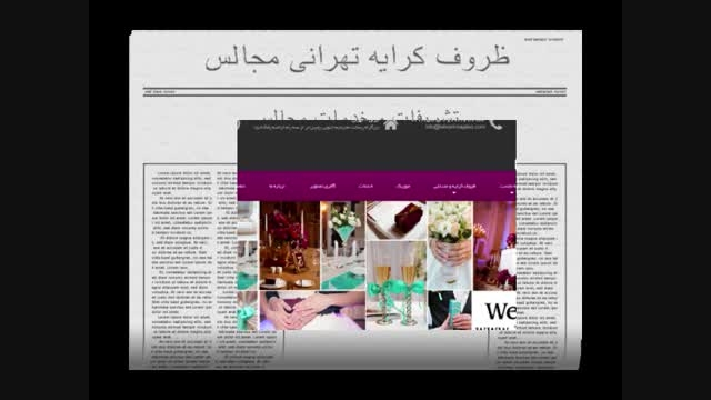ظروف کرایه تهرانی مجالس