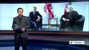 نخستین دیدار دیوید کامرون و حسن روحانی پس از انقلاب