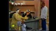 کلیپی از فیلم قدیمی عربی درب الزلق