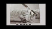 برای تو سرباز دلاور ایرانی برای چشمان منتظر مادر و پدرت