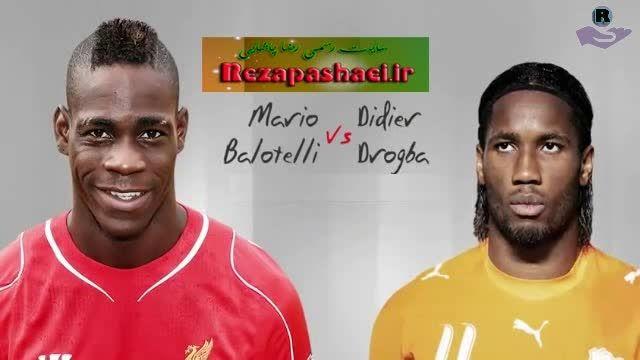 تغییر چهره فوتبالیست های مشهور