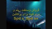 آهنگ عربی نانسی...ریتم نوازی با پرکاشن_SPD_sx