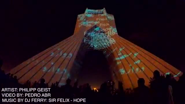 نورپردازی زیبای برج میدان آزادی تهران
