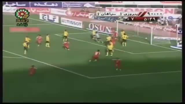 گل قهرمانی سپهر حیدری به سپاهان - امروز آنلاین