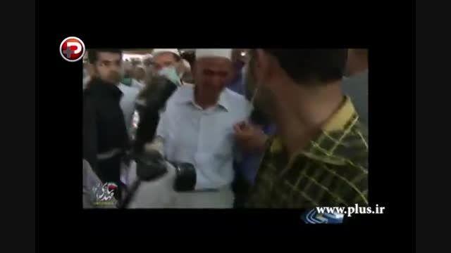 حرفهای تکان دهنده حجاج ایرانی که بدون همسفرشان بازگشتند