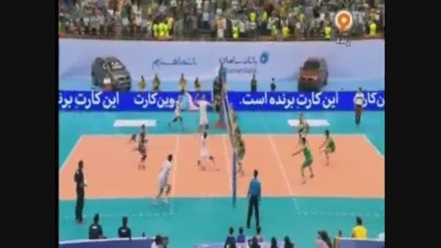 والیبال قهرمانی آسیا  ایران و استرالیا (امتیازات آخر)