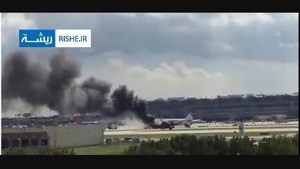 لحظه آتش گرفتن هواپیمای مسافربری آمریکا