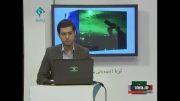 برنامه دوم مدیریت منابع آب(زاینده رود) -بخش اول