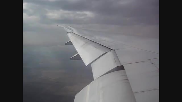 بلیط هواپیما - فرود در فرودگاه امام خمینی تهران