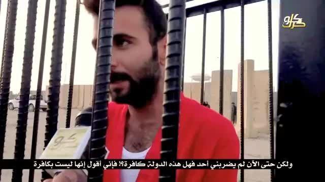 برنامه جدید داعش برای سوزاندن نیروهای پیشمرگه