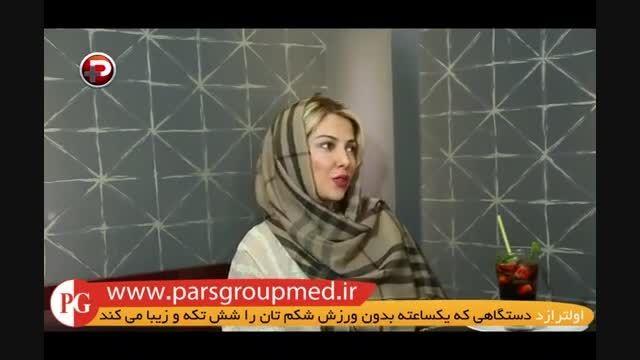 گفتگوی بی سانسور با لیلا اوتادی: ماجرای من و اصغر فرهاد