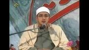 محمودشحات انور-آل عمران