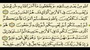 سوره بقره #2 - از 26 تا 43 - تلاوت عربی و ترجمه فارسی