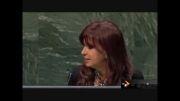 حمایت رئیس جمهور(زن)آرژانتین ازایران/درنیویورک چه گذشت؟