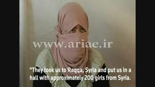 رفتار داعش با زنان اسیر