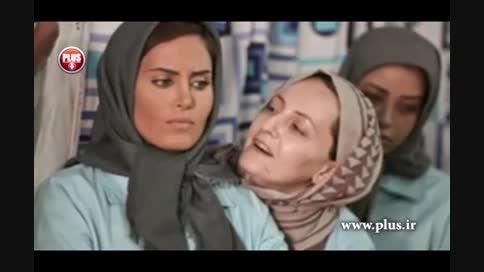 آتیش بازی بازیگر زن سینما در کمپ ترک اعتیاد!!!