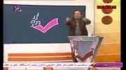ویدئوهای مختلف مرتبط با محسن چاوشی در صدا و سیمای ایران