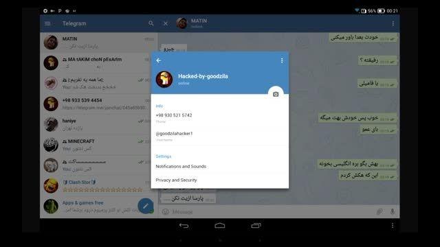اکانت های ح#ک شده ی تلگرام توسط Goodzila H**ac**ker