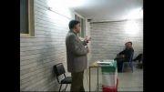 انجمن اولیا مربیان دبیرستان افق شهرضا
