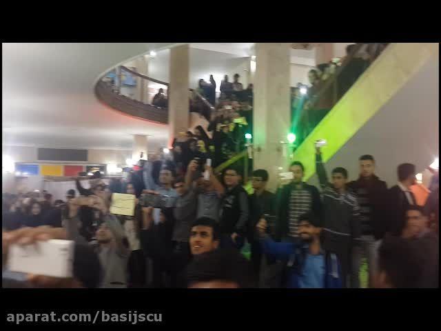 تجمع اعتراض آمیز دانشجویان در دانشگاه شهید چمران اهواز