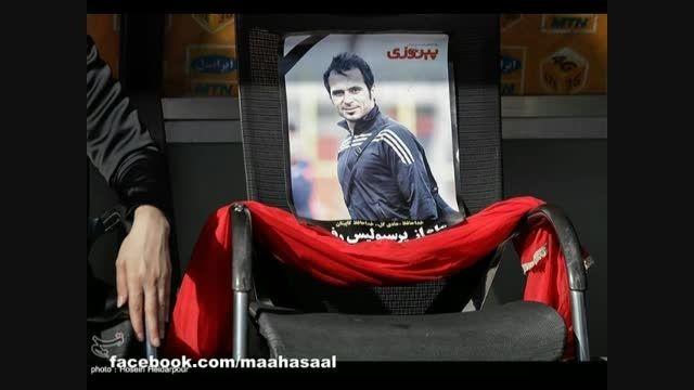 تشییع پیکر زنده یاد هادی نوروزی