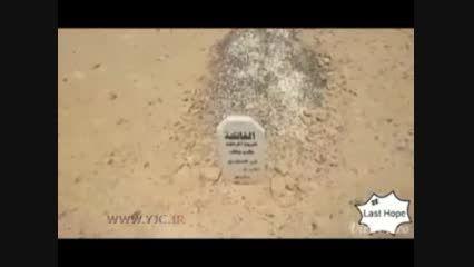 حمله مبلغ سعودی به سنگ قبر مردگان!!!