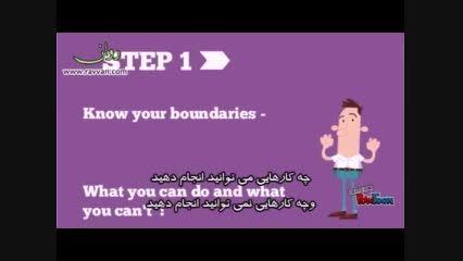 هشت گام ساده برای ساختن اعتماد به نفس