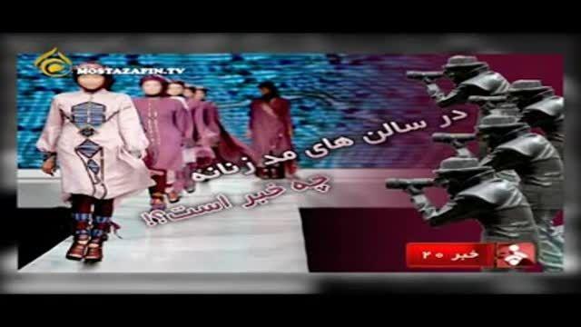 باز هم ابتذال با مجوز وزارت ارشاد اسلامی !!!!!