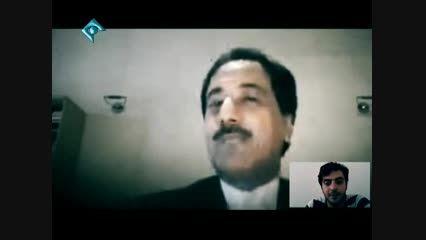 گفتگوی اسکایپی سید علی ضیاء با حمید معصومی نژاد
