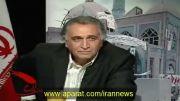 افشاگری دكتر محمدرضا عباسی درباره فقر در جزیرة مینو