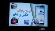 گزارش 20:30 از فیلترینگ هوشمند شبکه های اجتماعی