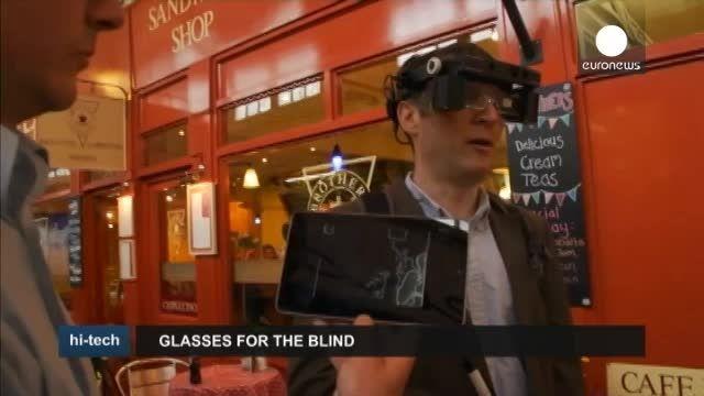 عینک هوشمند برای نابینایانterait.ir