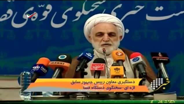 بازداشت حمیدرضا بقایی معاون اجرایی احمدی  نژاد