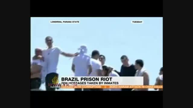 شورش زندانیان در برزیل