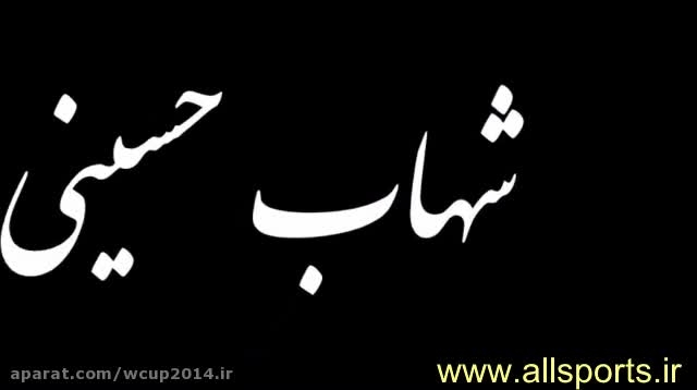 آنونس فیلم من ناصر حجازی هستم