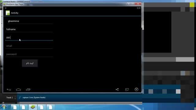 آموزش ساخت برنامه ورود و ثبت نام کاربر برای اندروید