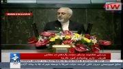 دفاعیات محمد جواد ظریف، در جلسه رأی اعتماد مجلس