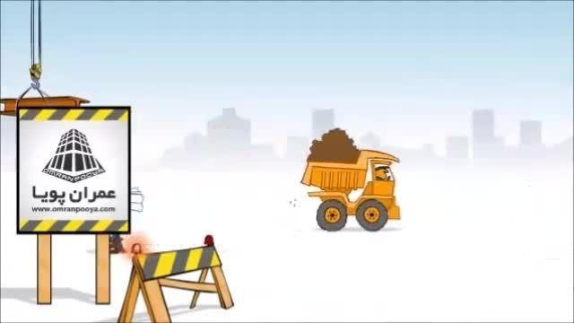 سایت عمران پویا - ساختمان - گرم کردن قطعات فولادی