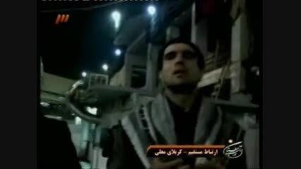 مداحی عالی از کربلایی حسین نیک بین زنجانی - از شبکه سه