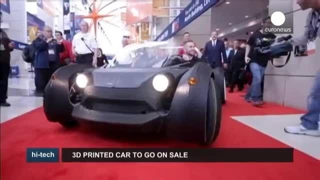 خودرو چاپی سال آینده روانه بازار میشود ....