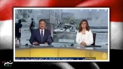ورود نیروهای سعودی به عدن