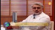 تاثیر بیماری دیابت بر قلب - دکتر میرلوحی