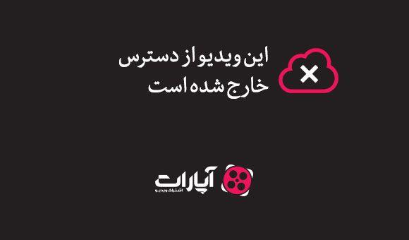 انیمیشن شکرستان، قسمت دوم(خانه تکانی شب عید)