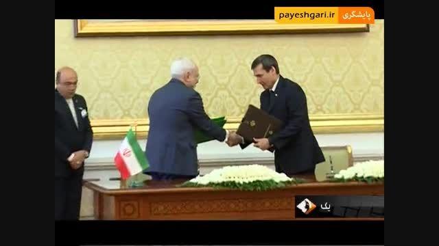امضای 17 سند همکاری بین ایران و ترکمنستان