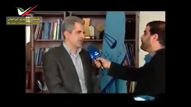 افزایش آمار کتک کاری تهرانی ها!