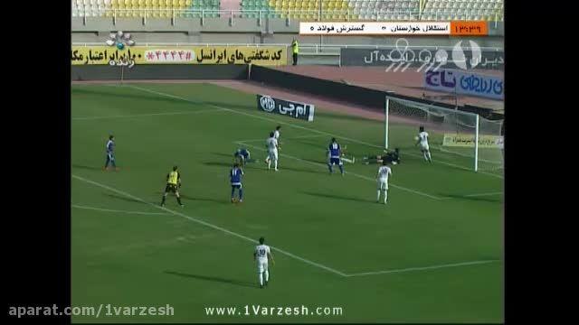 استقلال خوزستان ۱-۰ گسترش فولاد