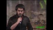 من ز دلم مستم ومجنون حسین طاهری