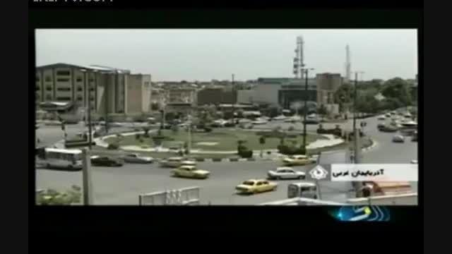 شهر بی طلاق ایران(چالدران)